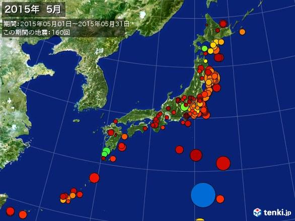 日本全体・震央分布図(2015年05月)