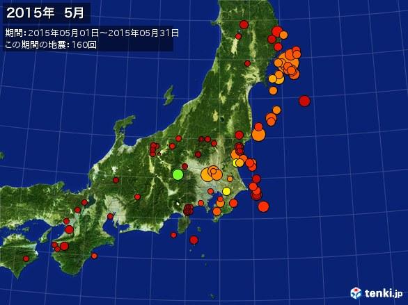 東日本・震央分布図(2015年05月)