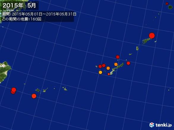 沖縄・震央分布図(2015年05月)
