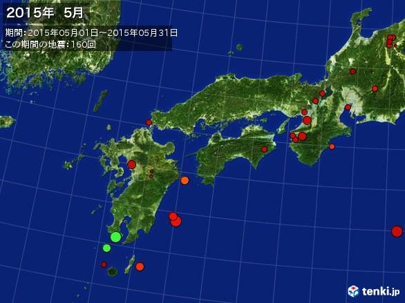 西日本・震央分布図(2015年05月)