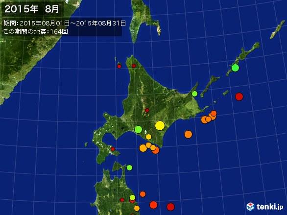 北日本・震央分布図(2015年08月)