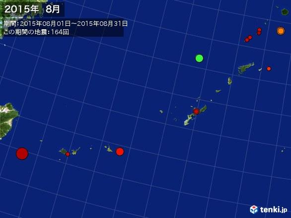 沖縄・震央分布図(2015年08月)