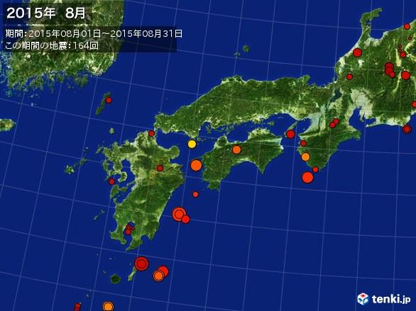 西日本・震央分布図(2015年08月)