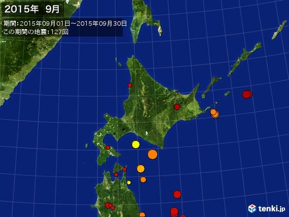 北日本・震央分布図(2015年09月)