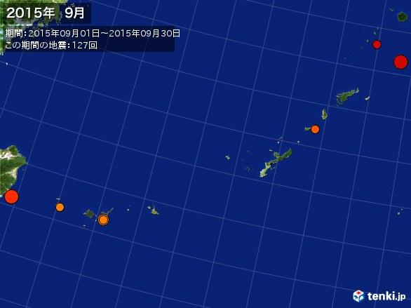 沖縄・震央分布図(2015年09月)