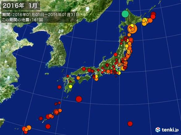 日本全体・震央分布図(2016年01月)