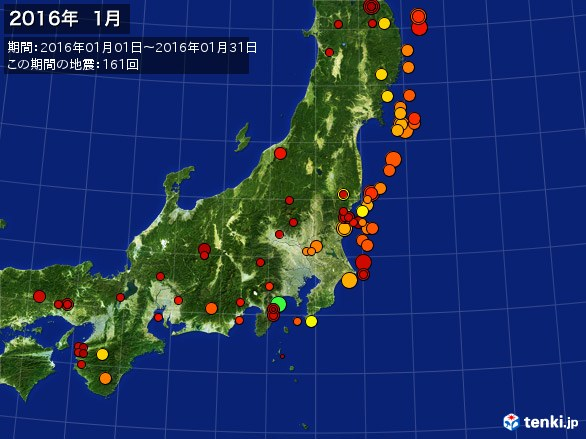 東日本・震央分布図(2016年01月)