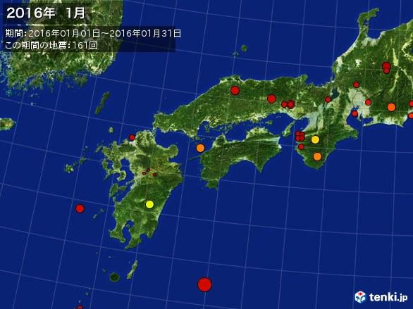 西日本・震央分布図(2016年01月)