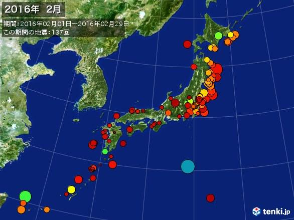 日本全体・震央分布図(2016年02月)