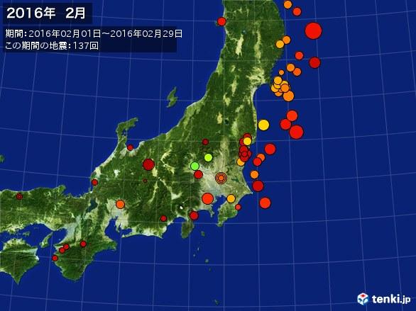 東日本・震央分布図(2016年02月)
