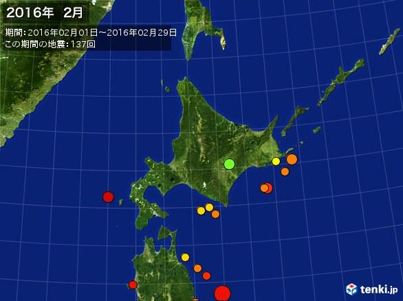 北日本・震央分布図(2016年02月)