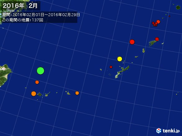 沖縄・震央分布図(2016年02月)
