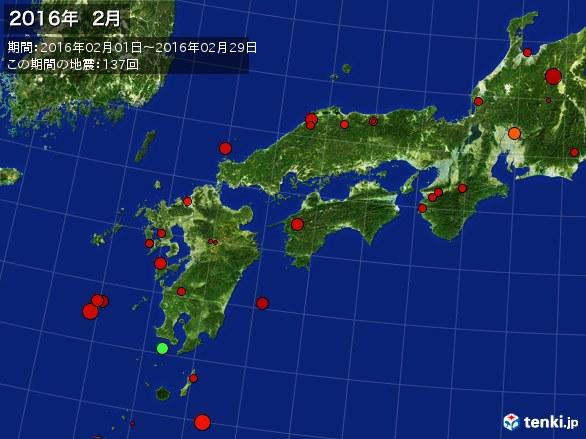 西日本・震央分布図(2016年02月)