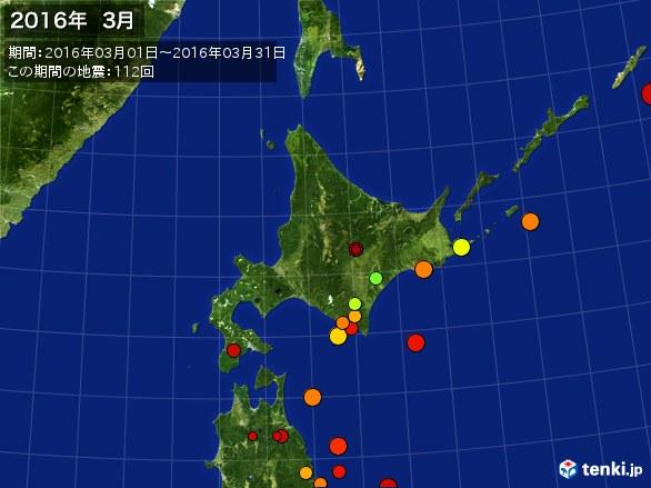 北日本・震央分布図(2016年03月)