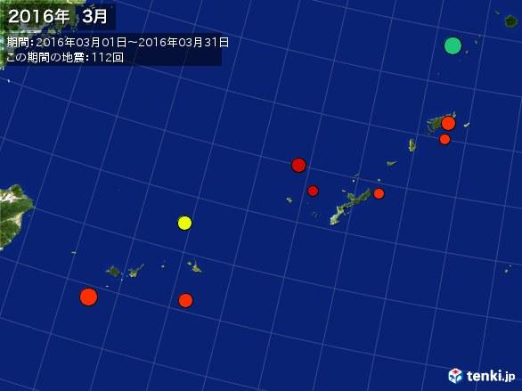 沖縄・震央分布図(2016年03月)