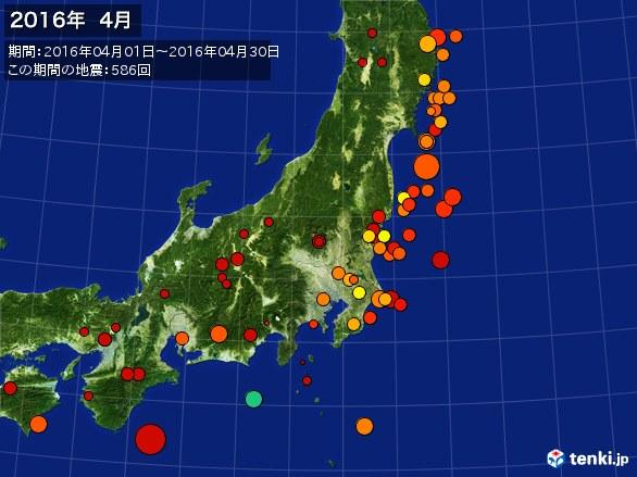 東日本・震央分布図(2016年04月)