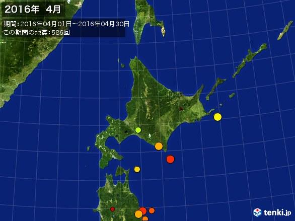 北日本・震央分布図(2016年04月)