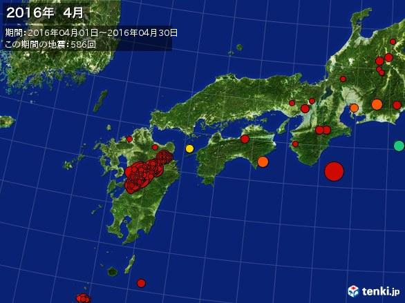西日本・震央分布図(2016年04月)