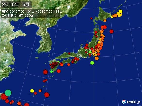 日本全体・震央分布図(2016年05月)