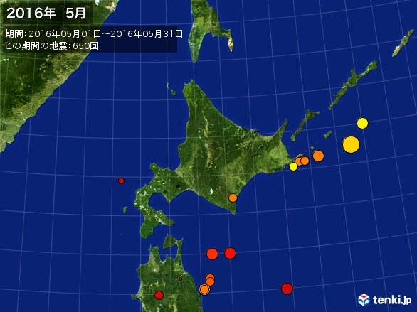 北日本・震央分布図(2016年05月)