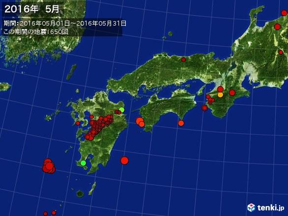 西日本・震央分布図(2016年05月)