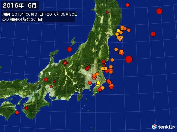 東日本・震央分布図(2016年06月)