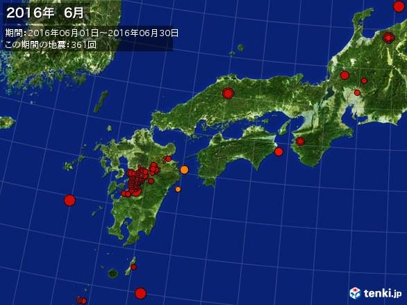 西日本・震央分布図(2016年06月)