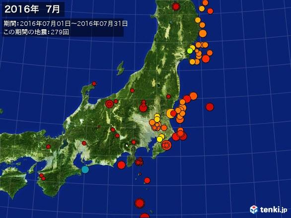 東日本・震央分布図(2016年07月)