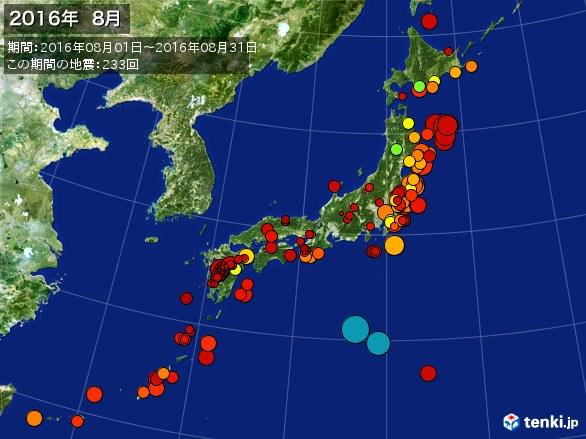 日本全体・震央分布図(2016年08月)
