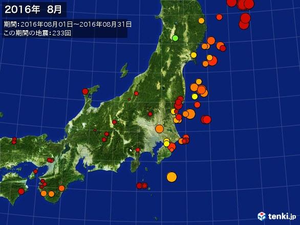 東日本・震央分布図(2016年08月)