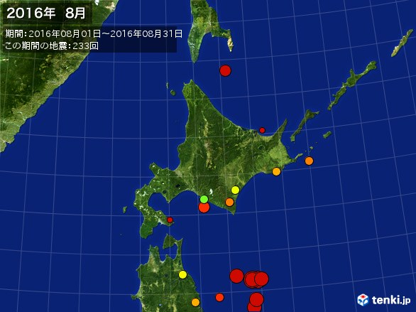 北日本・震央分布図(2016年08月)