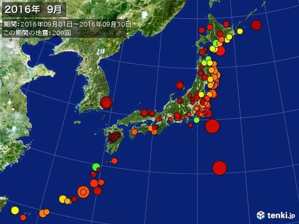 日本全体・震央分布図(2016年09月)