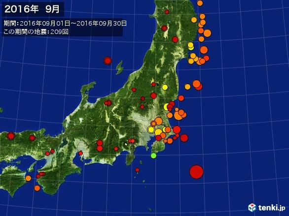 東日本・震央分布図(2016年09月)