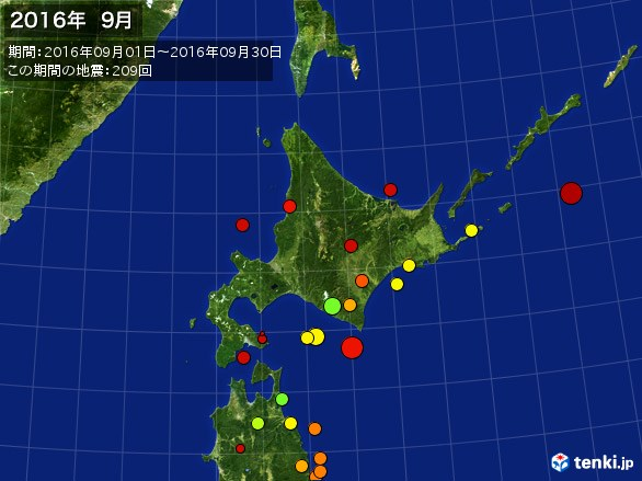 北日本・震央分布図(2016年09月)