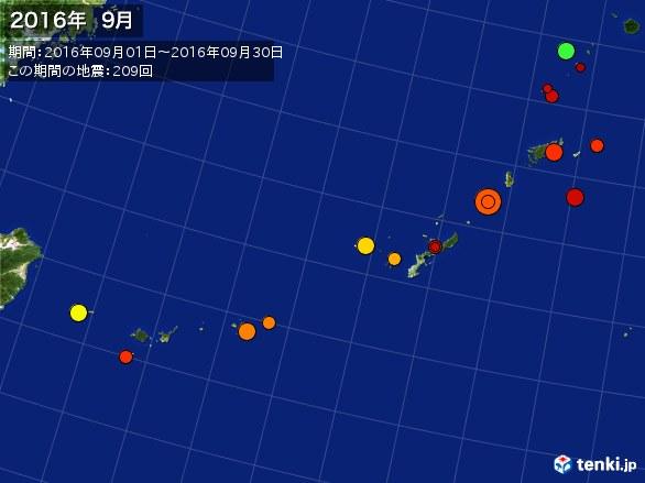沖縄・震央分布図(2016年09月)