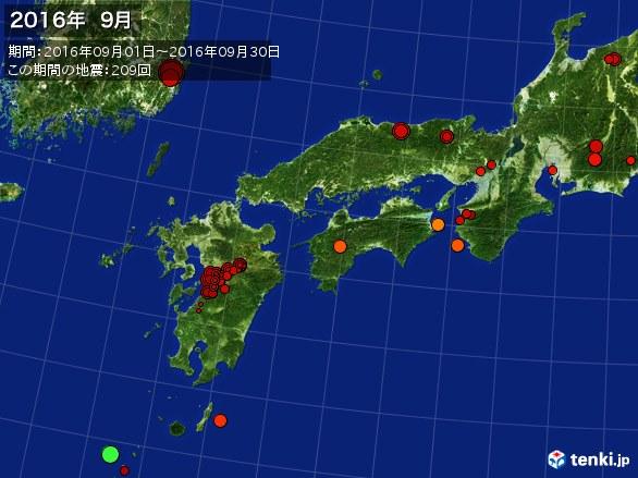 西日本・震央分布図(2016年09月)