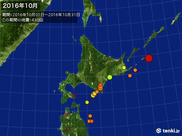 北日本・震央分布図(2016年10月)