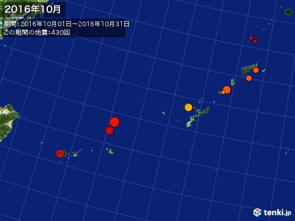 沖縄・震央分布図(2016年10月)