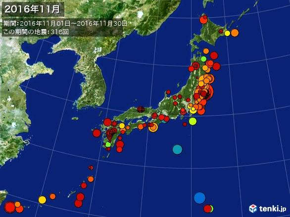 日本全体・震央分布図(2016年11月)