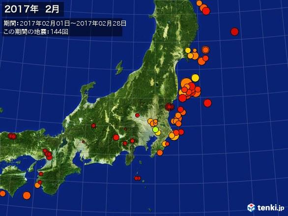 東日本・震央分布図(2017年02月)