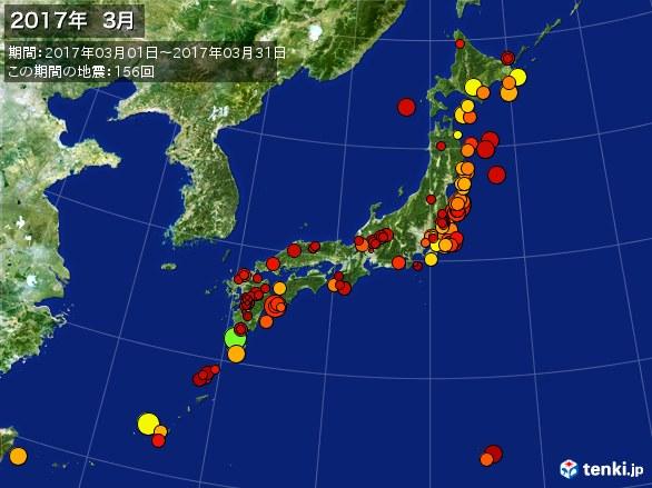 日本全体・震央分布図(2017年03月)