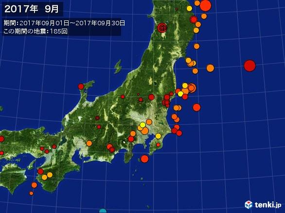 東日本・震央分布図(2017年09月)