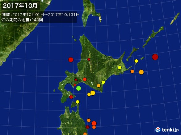 北日本・震央分布図(2017年10月)