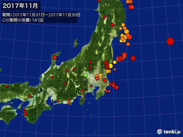 東日本・震央分布図(2017年11月)