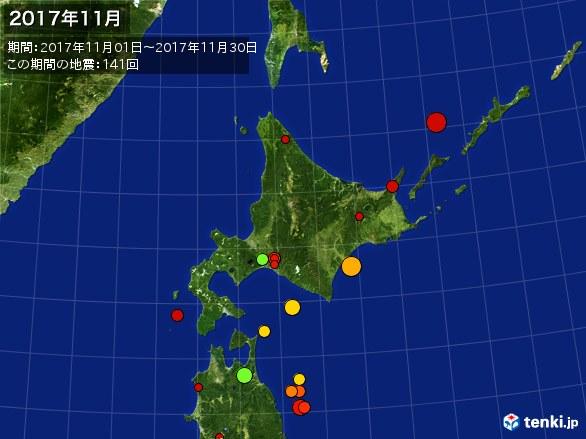 北日本・震央分布図(2017年11月)