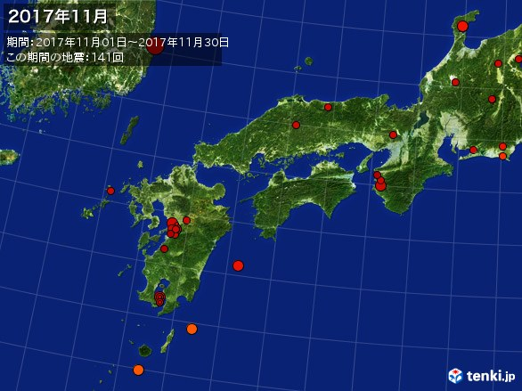西日本・震央分布図(2017年11月)