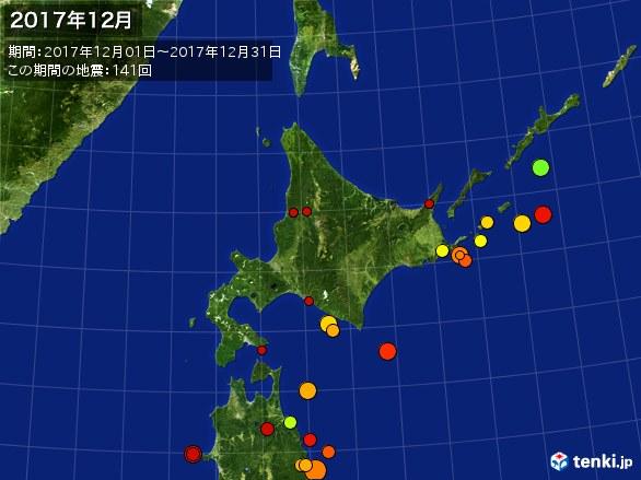北日本・震央分布図(2017年12月)