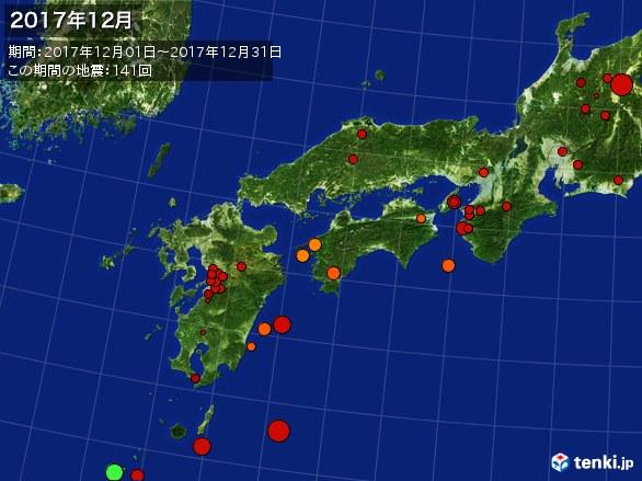 西日本・震央分布図(2017年12月)