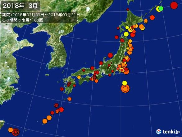 日本全体・震央分布図(2018年03月)