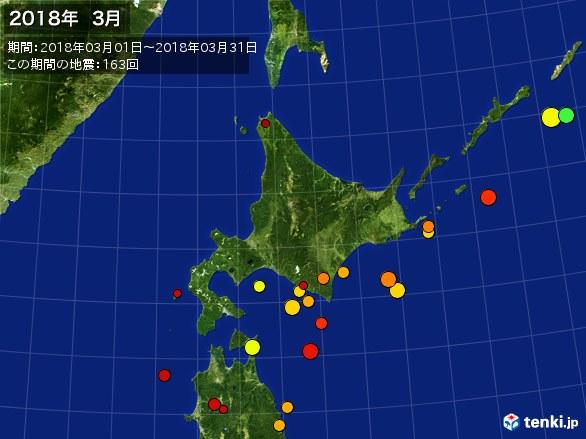 北日本・震央分布図(2018年03月)